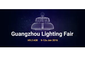 2016广州国际LED展销会欢迎您的到来
